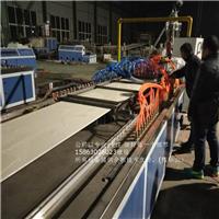 PVC木塑快装墙板设备青岛竹木纤维墙板生产线