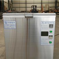 北京天津河北山东医疗器械超声波清洗机厂家