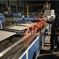 PVC竹木纤维墙板生产线设备-PVC竹木纤维墙板生产线