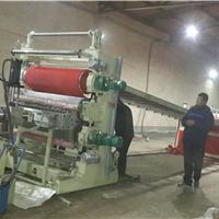 PVC塑料双色喷丝地毯生产设备
