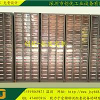 零配件收纳整理柜、48抽元件柜、电子元器件整理柜