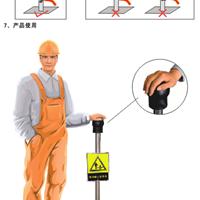 造船厂人体静电消除器