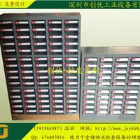 75抽屉钢制零件柜、透明物料盒刀片柜、带门锁物料柜