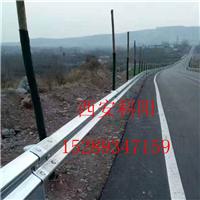宁夏高速公路护栏防撞波形护栏板驾校护栏板