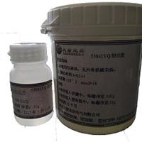电厂专用YQ53841耐高温封氢密封胶