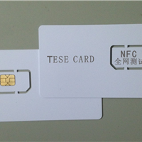 NFC-SWP测试白卡NFC测试卡CMW500仪器测试