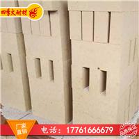 外墙自保温砖河南新密四季火耐火材料厂西藏