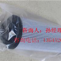 福格勒S1600-2摊铺机滤芯全球知名品牌