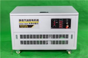 车载带LED显示屏15千瓦汽油发电机