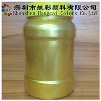 真瓷胶德国进口黄金粉