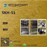 【羽利金属】优质日本高速工具钢SKH51耐磨