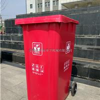 供应环卫车专用240L塑料垃圾桶