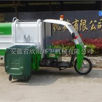供应环卫垃圾车电动链条式三轮吊桶车