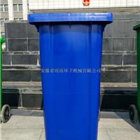 供应工厂物业管理专用垃圾桶价格厂家