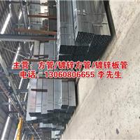 深圳方通 带钢板管直销