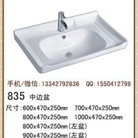 浴室柜洗手盆厂家,卫浴柜台上盆厂家
