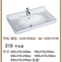 陶瓷柜盆,浴室柜面盆,陶瓷洗手盆,台面盆