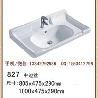 卫浴柜洗脸盆厂家,浴室柜洗面盆厂家