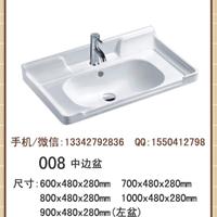 陶瓷中边盆,中边盆厂生产厂家,浴室柜面盆