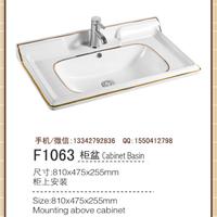 彩金浴室柜陶瓷盆,彩金柜盆,陶瓷台面盆