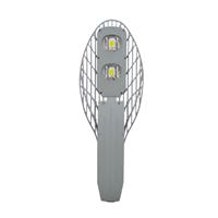 LED户外道路照明路灯厂家150W路灯直销