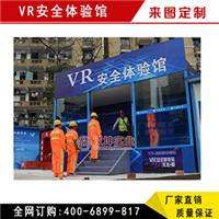 施工工地vr虚拟现实体验馆厂家报价汉坤实业