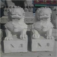 盛隆石业石狮子石雕动物价格优惠