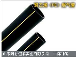 地埋PE燃气管、汉中西乡纯原料PE燃气管