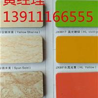 吉祥铝塑板厂家, 铝塑板批发,华尔泰铝塑板, 雅泰铝塑板厂家