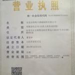 东莞市国粤不锈钢材料有限公司