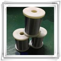 供应定做细小 韩国DSR大新高碳钢丝线材(图