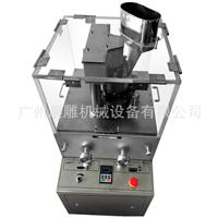 加强型旋转式压片机价格  多冲异形压片机