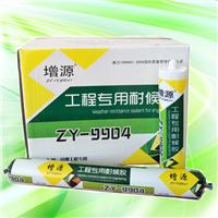 石材铝塑工程专用中性 硅酮耐候胶