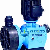毅东/yidong,J型计量泵,厂家直销,性价比高!
