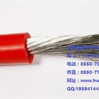核电站用1E级K2类(K3类)低烟无卤阻燃控制电缆