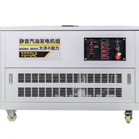 LED广告车12千瓦汽油发电机使用
