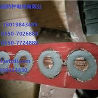 UG,UGF-6000V矿用橡套软电缆
