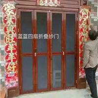 批发折叠门型材和成品