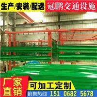 贵州省六盘水市三波国标喷塑护栏板重量报价