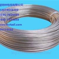 柔性无机绝缘防火电力电缆