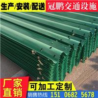 贵州省六盘水市镀锌护栏板喷塑护栏板的区别