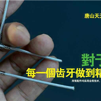 隐形防盗窗网防护网专用钢丝十字扣膨胀螺丝