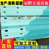 厂家直销贵州省六盘水市优质喷塑护栏板