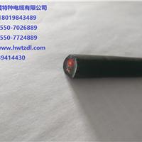 BPGGP22,BPGGP3变频器专用电力电缆