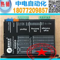 广西雷塞伺服步进原装正品DMA882-CAN