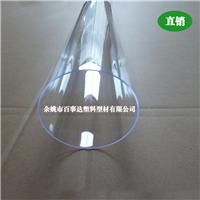 浙江PC管厂家直销高透明扎啤机设备PC塑料管