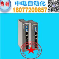 广西雷塞伺服步进产品报价DM3E-556