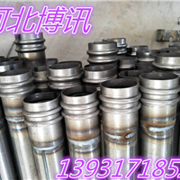 供应50*2.25*9米Q235B钳压式声测管