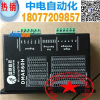 广西雷塞伺服步进产品现货供应DMA556-CAN