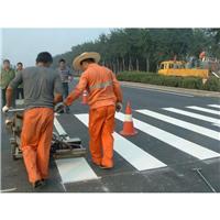 东莞热熔划线施工队、马路斑马线车位标线